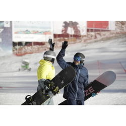 Tabla de Snowboard, Wed'ze Bullwhip 700 Dreamscape, All Mountain, Hombre y Mujer