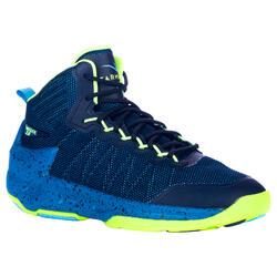 Basketbalschoenen gevorderde volwassenen heren/dames Shield 500 blauw geel