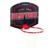 Mini B košarkaški komplet New York za otroke in odrasle - moderŽoga priložena.