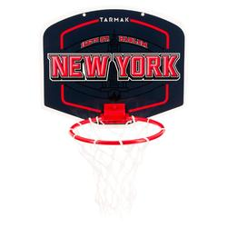 Basketball-Set Mini B New York Erwachsene/Kinder blau inklusive Ball