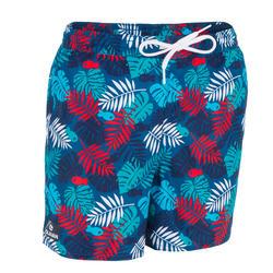 กางเกงชายหาดโต้คลื่...