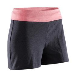 女性有機棉溫和瑜珈運動短褲