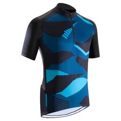 ST 500 Mountain Bike Jersey - Blue/Turquoise