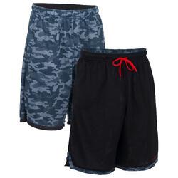 初學者/經驗豐富者用雙面穿式籃球運動短褲 - 黑色/灰色迷彩