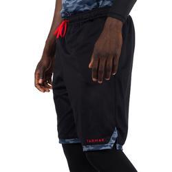 SHORT BASKETBALL RÉVERSIBLE SH500R POUR HOMME CONFIRME NOIR/CAMO GRIS