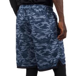 Omkeerbare basketbalshort SH500R voor halfgevorderde heren zwart/camo grijs