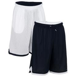 Omkeerbare basketbalshort SH500R voor halfgevorderde heren zwart/wit