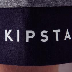 Camiseta Fútbol niños Kipsta FF100 Alemania blanco