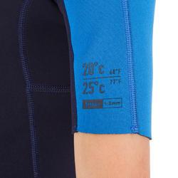 Neopreen shorty voor surfen kinderen 100 1,5 mm blauw/blauw