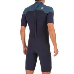 500 Men's 2 mm Stretch Neoprene Shorty Surfing Wetsuit - Blue Grey