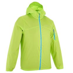 Helium 100 Children's Wind Jacket - Yellow