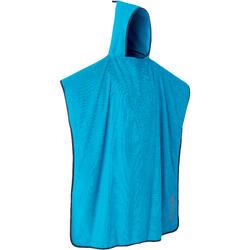 成人款衝浪浴巾衣500-淺碧藍色