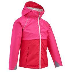 兒童款健行外套MH500-粉紅色