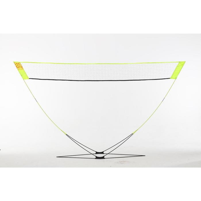 Filet De Badminton Easy Net Discover 3M - Jaune