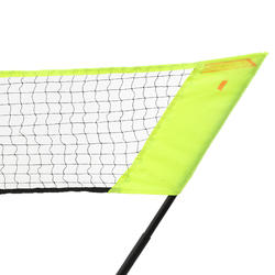 "ENSEMBLE FILET, RAQUETTES EASY SET 9'10"" JAUNE"