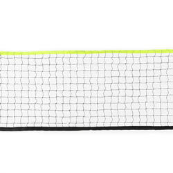 3 m Badminton Net Easy Set - Yellow