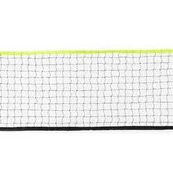 Filet de Badminton EASY SET 3M JAUNE