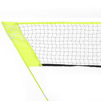 Filet de badminton Filet simple découverte - Jaune
