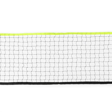 3 M BADMINTON EASY NET YELLOW