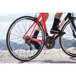 Chaussettes Vélo route cyclosport 900 noir/gris