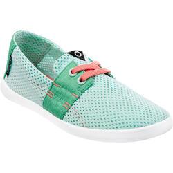兒童款休閒鞋AREETA-綠色