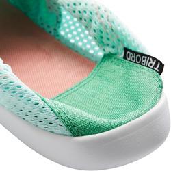 兒童款鞋AREETA-綠色