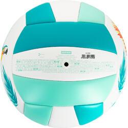 Balón de voley playa BV100 ara azul