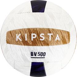 Balón de vóley playa BV500 azul y marrón