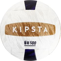 Ballon de beach volley BV500 bleu et marron