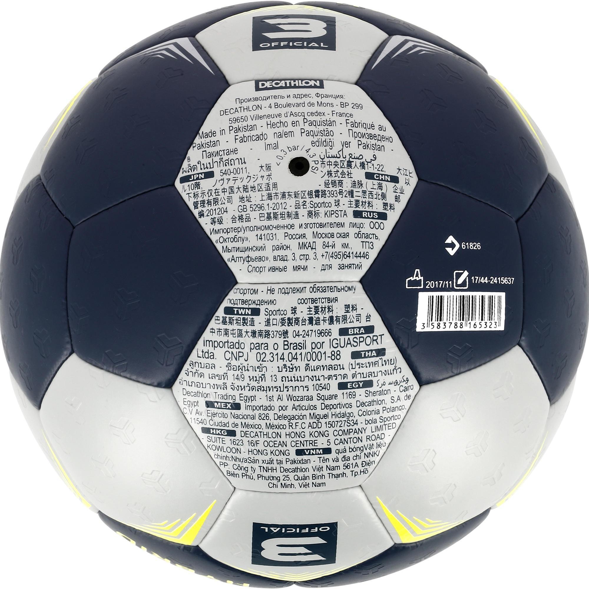 646ffe0e31a27 Balón de balonmano para niños híbrido talla rojo amarillo jpg 700x700 Decathlon  balon rosa futbol para