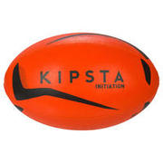 R100 Size 4 Rugby Ball - Orange