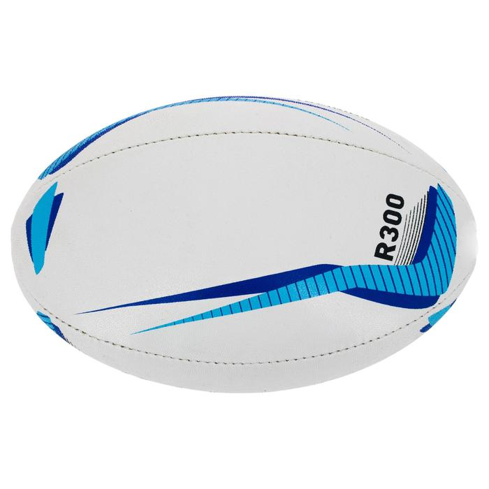 Ballon rugby R300 taille 5 - 1311151