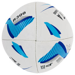 R300 Size 4 Rugby Ball - Blue