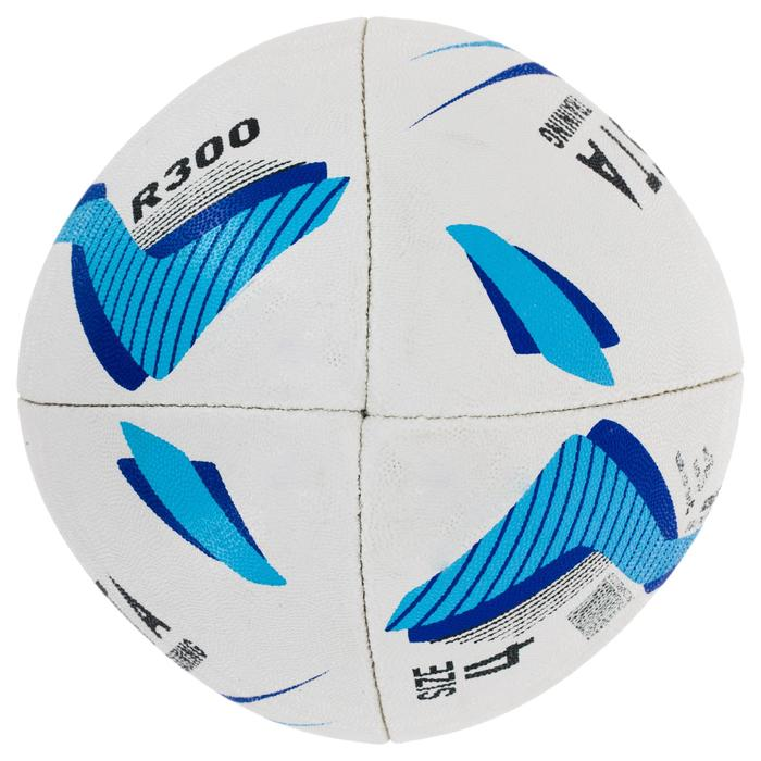 Ballon rugby R300 taille 5 - 1311152