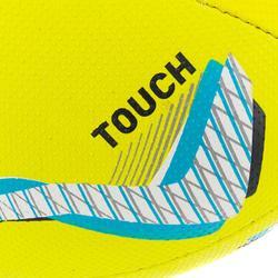Balón de rugby Touch R500 amarillo