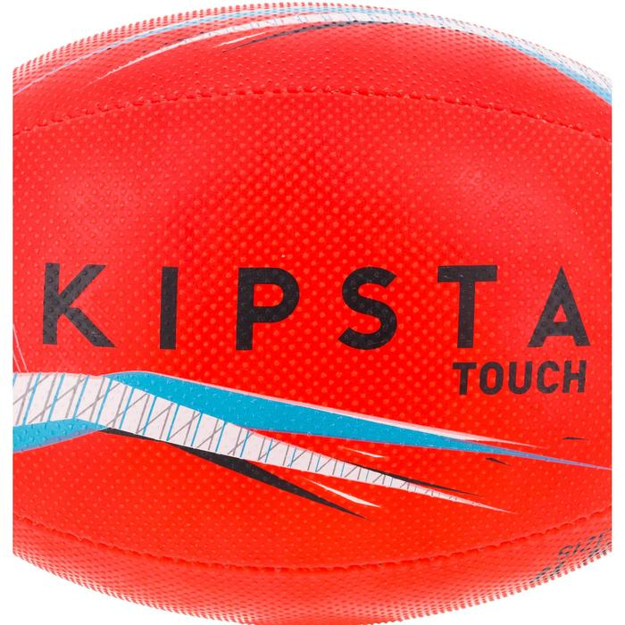 Ballon rugby Touch 500 - 1311179