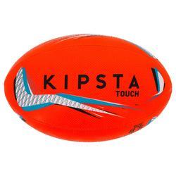 Balón de Touch Rugby Kipsta R500 naranja