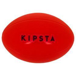 Rugbyball Resist mini