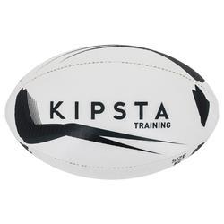 Rugbyball R300 Größe 4