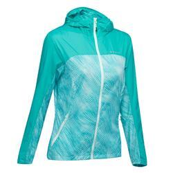 Veste coupe vent de randonnée rapide Femme FH500 Helium Wind