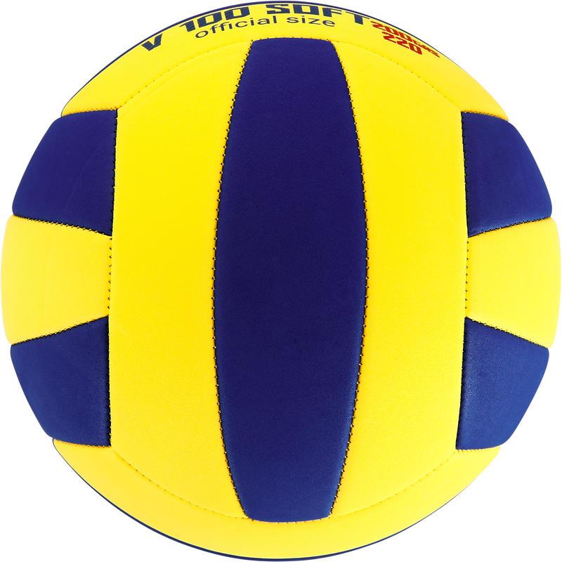 Balón de volleyball Wizzy 200-220 g amarillo y azul para 6-9 años