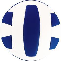 15歲兒童款軟式排球V100 (重260 g到280 g)-白色/藍色