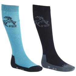 Calcetines equitación niños 500 BOY azul marino y turquesa x2