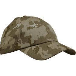 Steppe 100鴨舌帽-迷彩掩護色