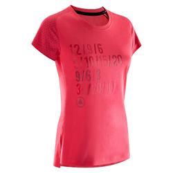500 女款交叉訓練T恤 - 藍色