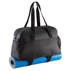 Sporttas fitness 30 liter, zwart
