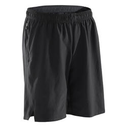 FST500 Cardio Fitness Shorts - Black