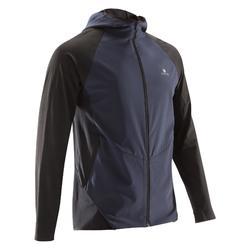 Veste fitness cardio homme gris noir FVE900