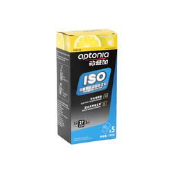 ISO POWDER 38gx5 LEMON