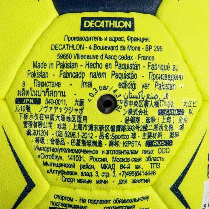 Handbal kind H100 Soft Maat 0 geel